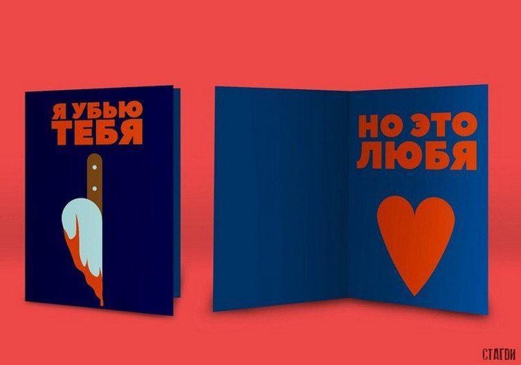1509053647189250724   «Добродушные» открытки