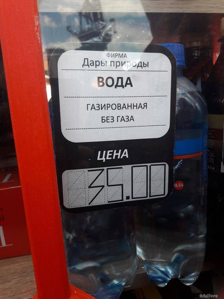 18-47   Убойная подборка народного креатива!