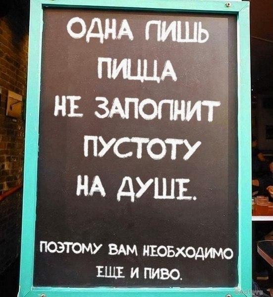 4-183   Убойная подборка народного креатива!
