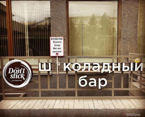 7-125   Убойная подборка народного креатива!