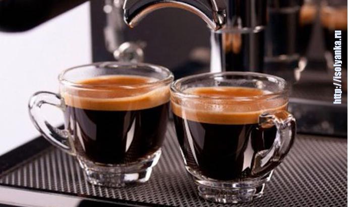 espresso   Если можно, то мне эспрессо...