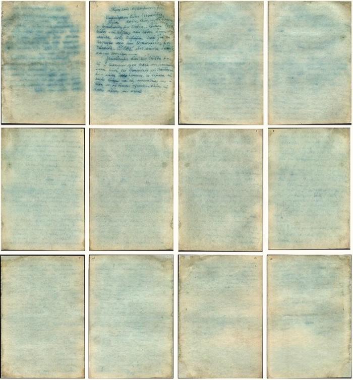 image6-41 | Найденные в Освенциме в 1980 году записи узника расшифровали...