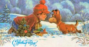 Родом из детства: новогодние советские открытки — такие были в каждом доме!
