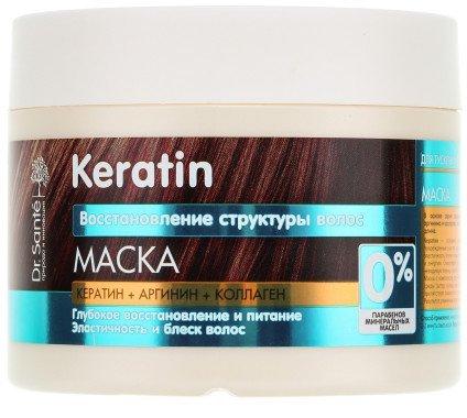 image2-35 | Кератиновые маски для восстановления волос все «за» и «против»