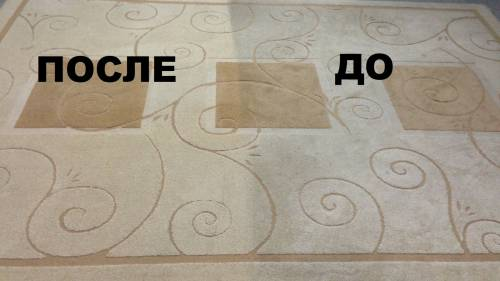 image1-35 | Как быстро и просто обновить старый ковер!