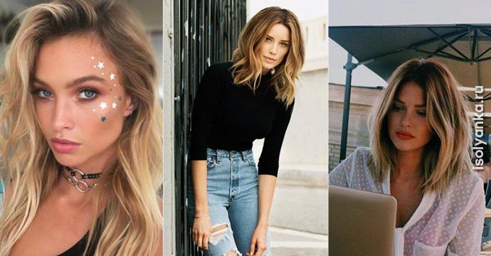 Новый тренд в окрашивании смоки-блонд, который покорил сердца женщин
