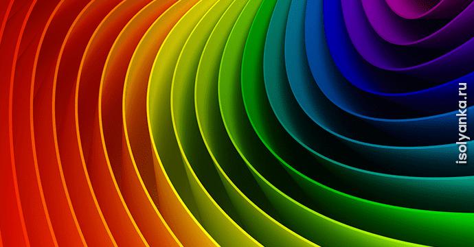 Что расскажет о человеке его любимый цвет
