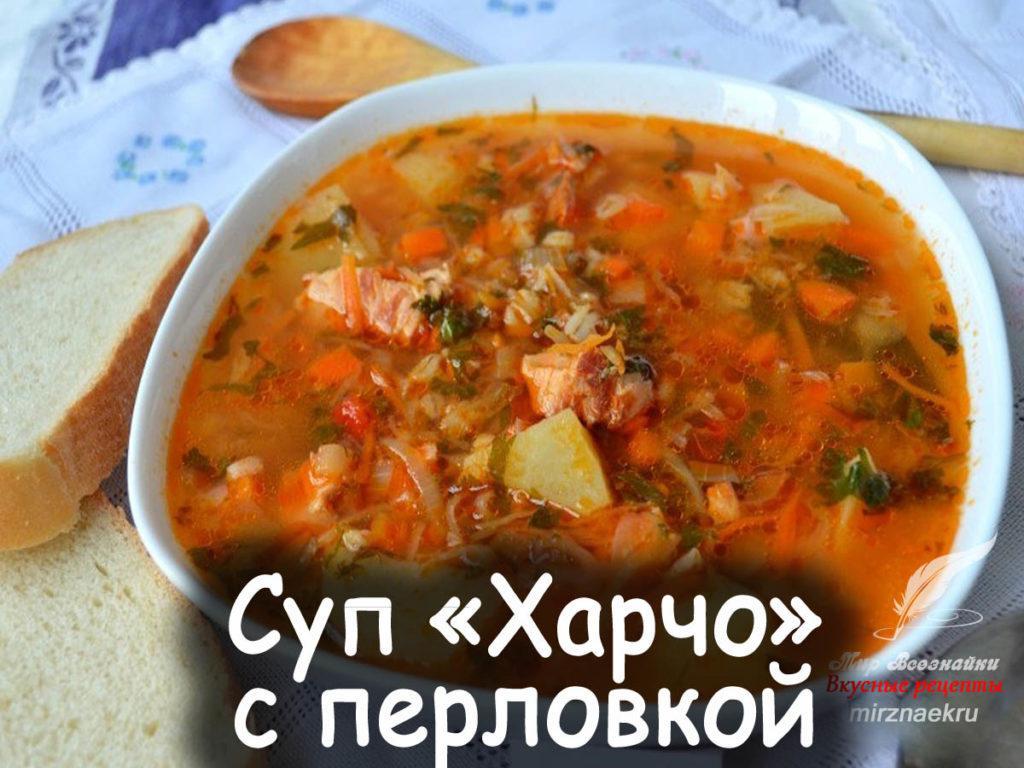 image1-140 | 5 вкусных и полезных рецептов блюд с перловкой