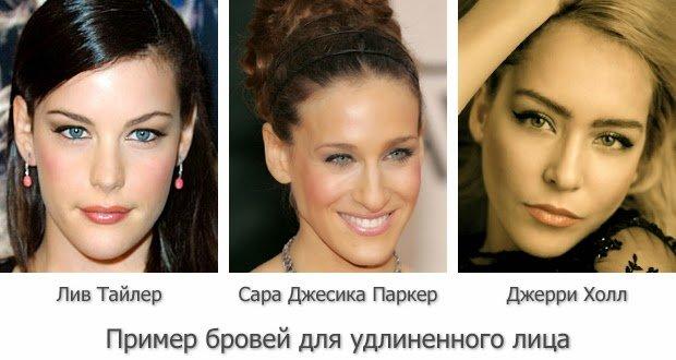image2-99 | Особенности макияжа для вытянутого лица