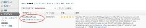 スクリーンショット 2013-09-25 13.54.53