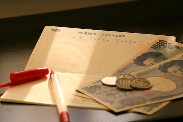 副業スナックで月10万円以上稼ぐ