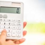 借金総額330万円を返済した30代男性 – 借金を減らす方法