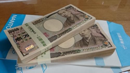 数百万円の貯金も可能