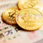 BitMEXって稼げるの?他より何がいいの?仮想通貨ビットコインFX