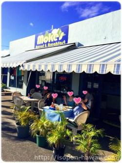 drive_kailua_mokes