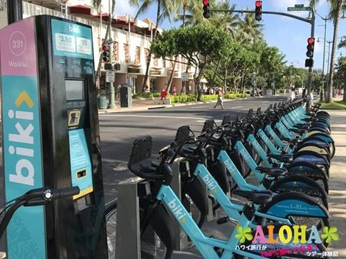biki自転車レンタルサービス