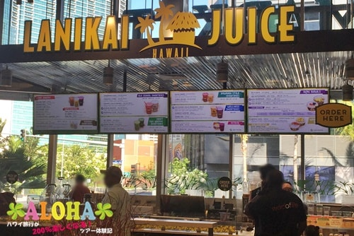 ホールフーズクイーン店(カカアコ)_ラニカイジュース