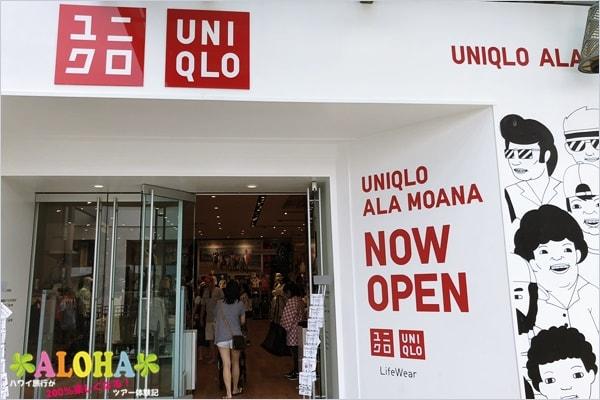 ユニクロ・アラモアナ店の入口