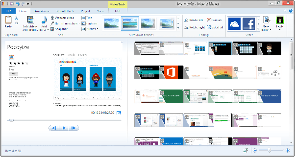 How to download window essentials 2012 free installer