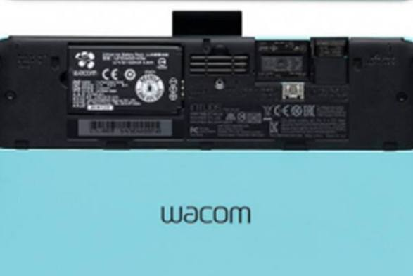 If are you looking for download Wacom Intuos CTH 490 Driver for free