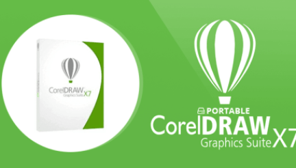 Where can you download Corel Draw X7 Portable for free