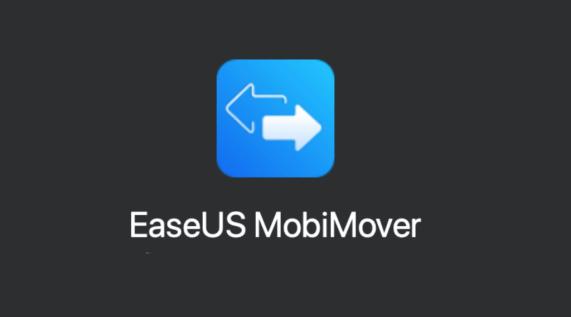 Where can you download EaseUS MobiMover