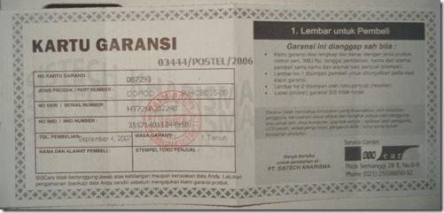 Kartu garansi DOPOD 838 Pro