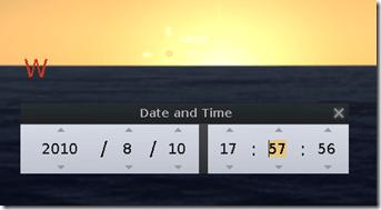 Stellarium untuk menentukan 1 Ramadhan