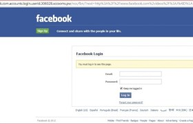 contoh website phising facebook