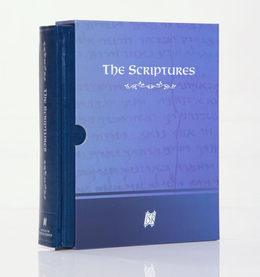 https://i2.wp.com/isr-messianic.org/assets_c/2012/06/scriptures-hardcover-slipcase-thumb-850xauto-348.jpg