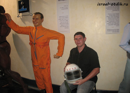 Отдых в Израиле Эйлат фото