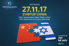 invitation to startup china
