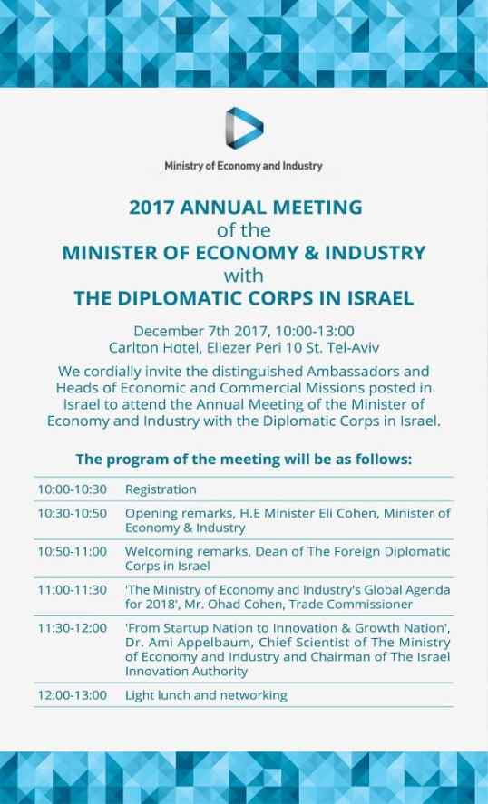 Annual Meeting17 Invitation-blog