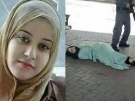 Image result for israelites praised for killing palestinians