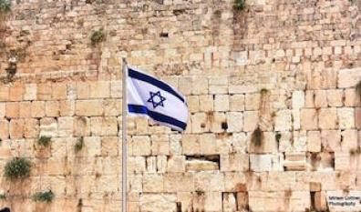 Image result for israeli flag kotel