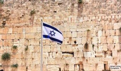 Image result for israeli flag kotel