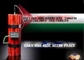 gaza-terrorist4