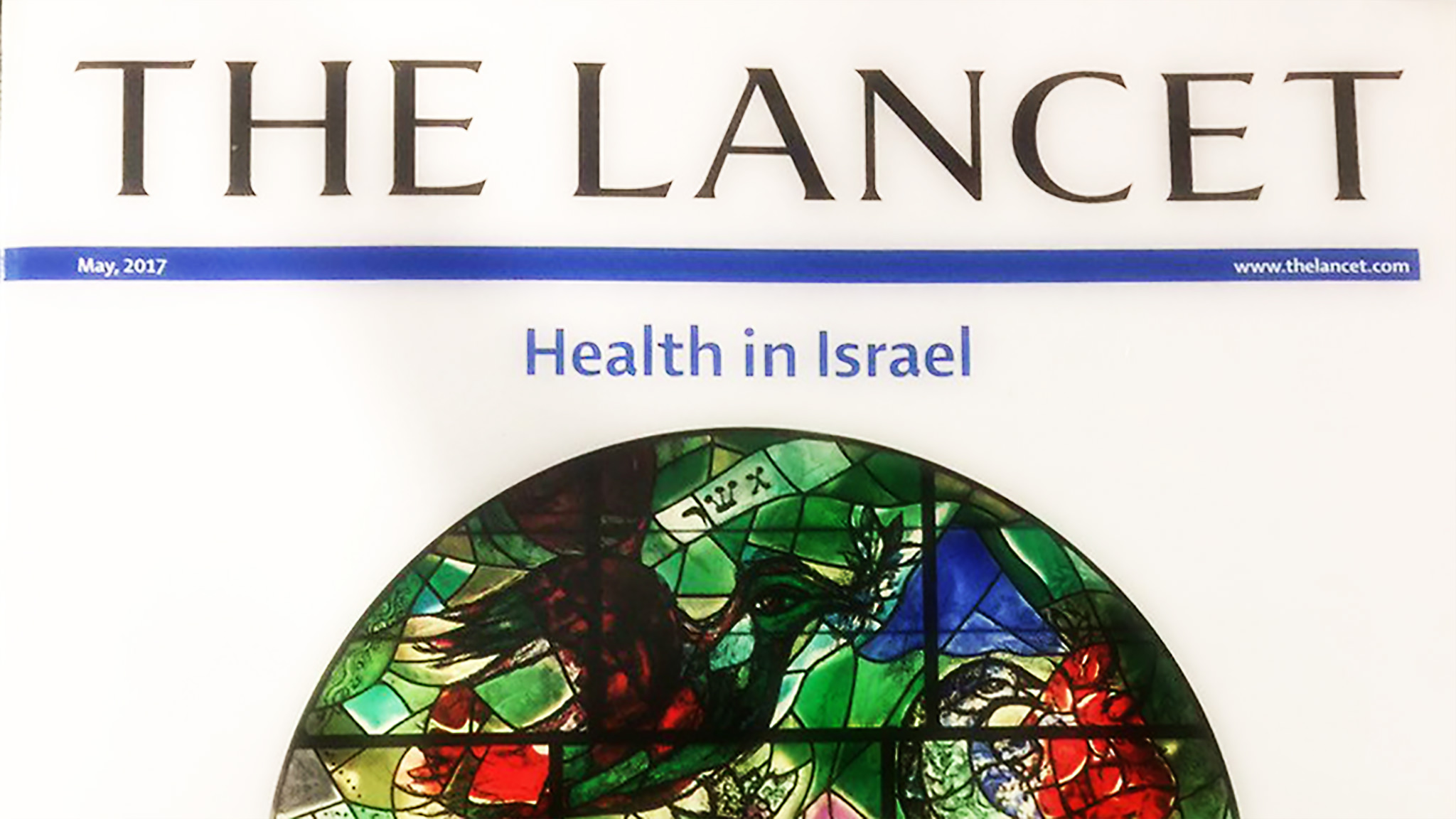 Anti-Israel propaganda reversed in leading medical journal