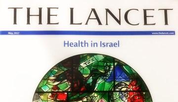 Anti-Israel propaganda reversed in leading medical journal