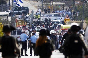 Palestinian terror attack