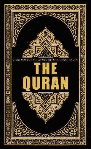 Cover - Quran