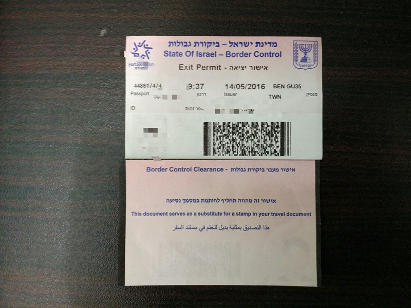 以色列簽證Q&A