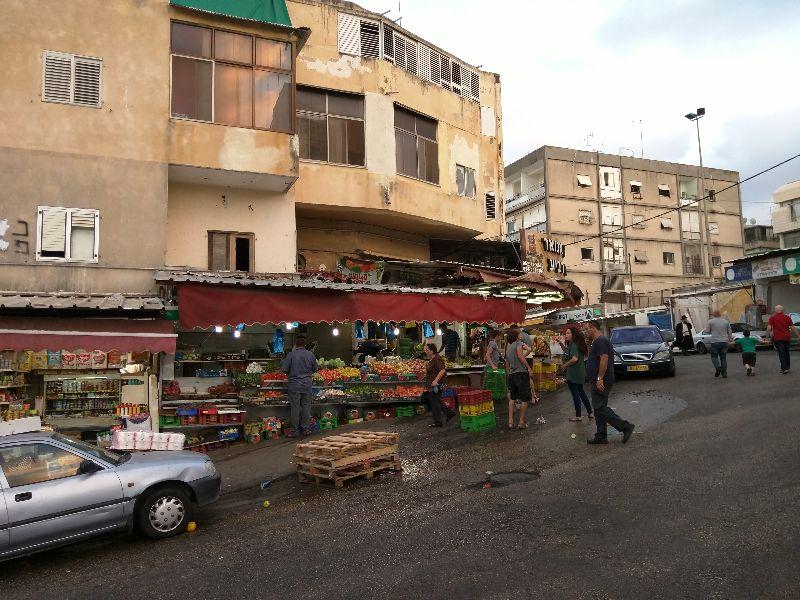 Talipot market, Haifa