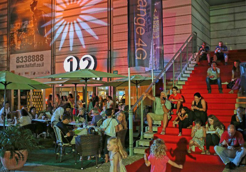 Haifa 32nd International Film Festival