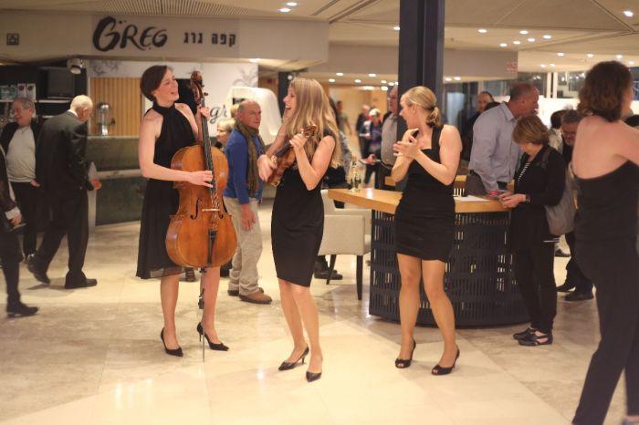 """Musical Quartet """"Salut Salon"""" Performs in Haifa"""