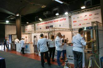 Hotex/Kitex/Israfood 2019, November 26-28, 2019, Expo Tel Aviv, Israel