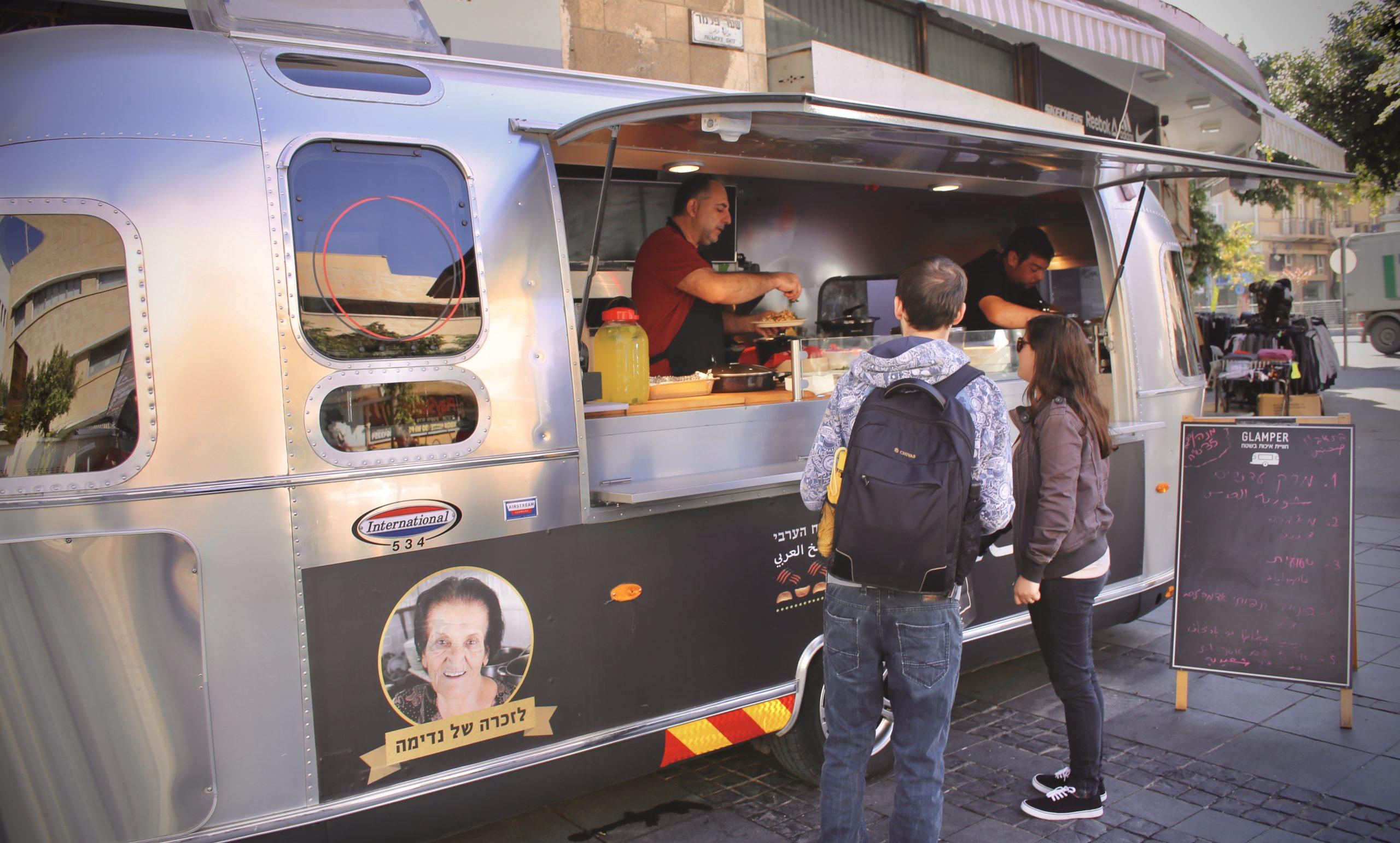 Food Trucks Haifa - Coming Soon