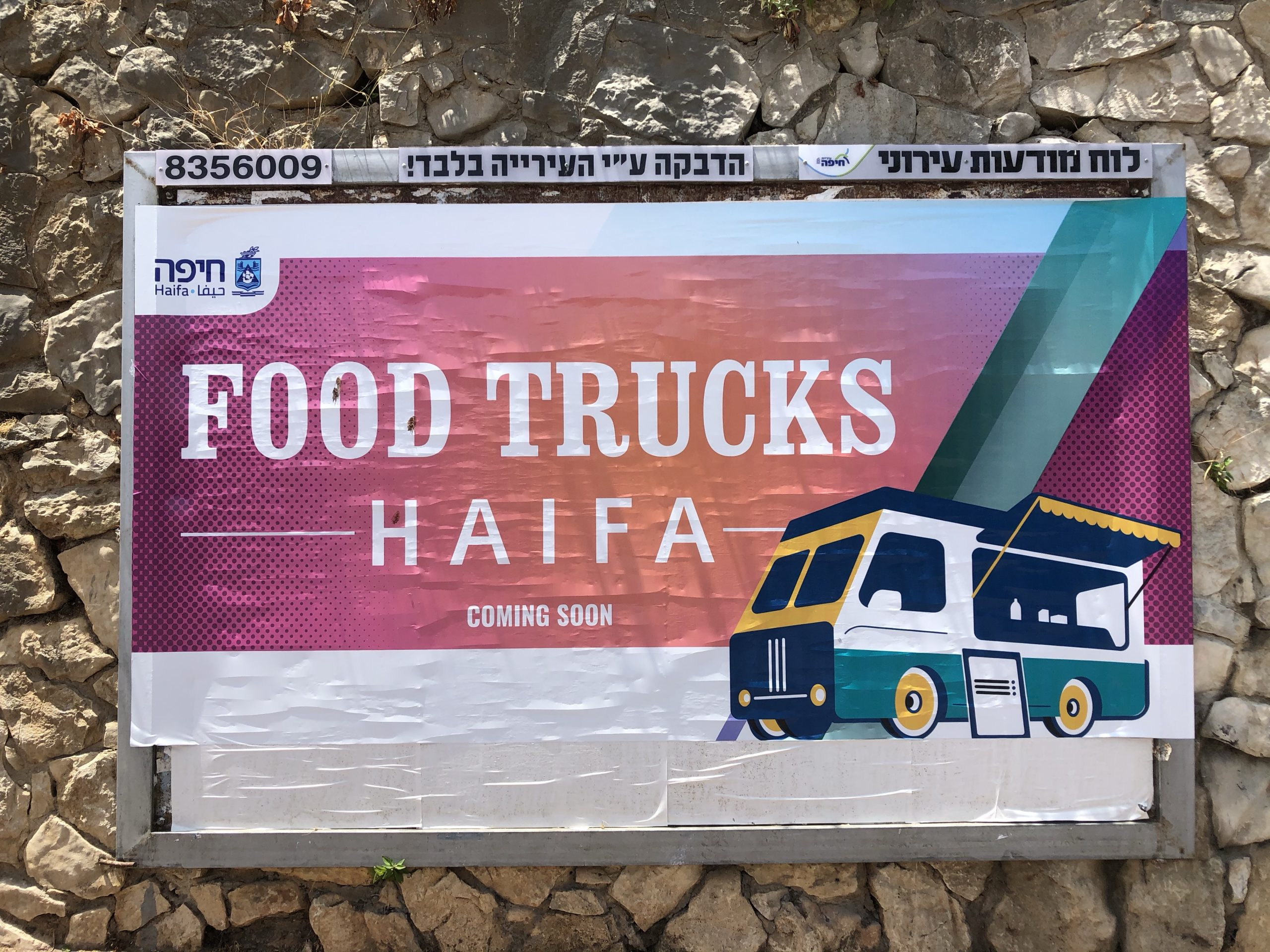 Food Trucks Haifa - Coming Soon