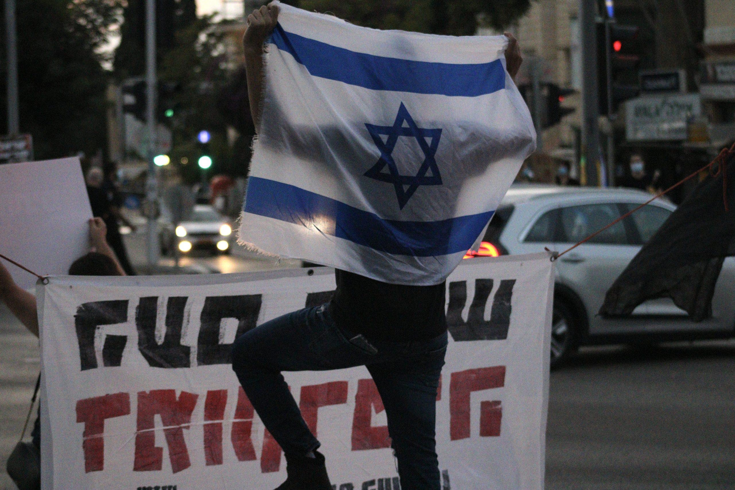 anti-Netanyahu protests