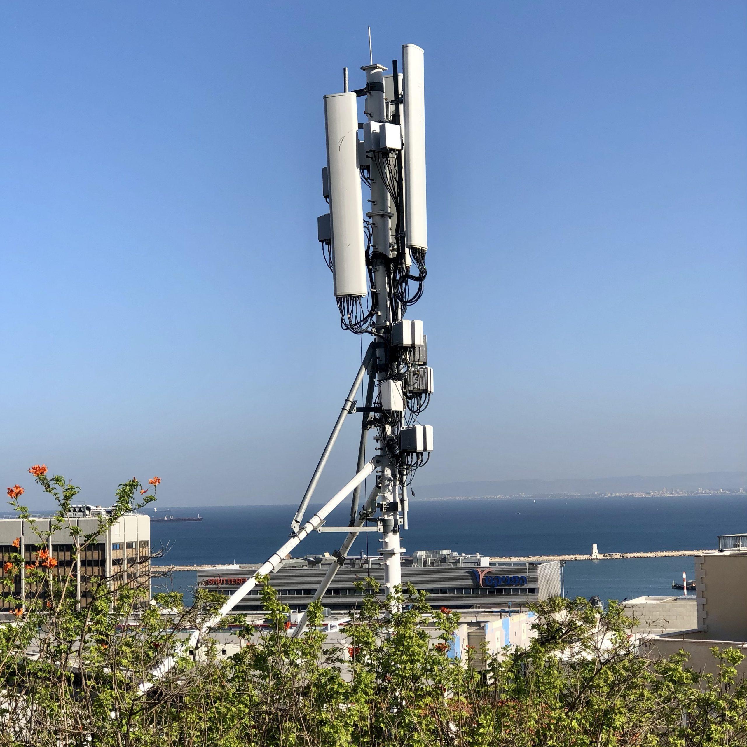 Base station at Hadar, Haifa
